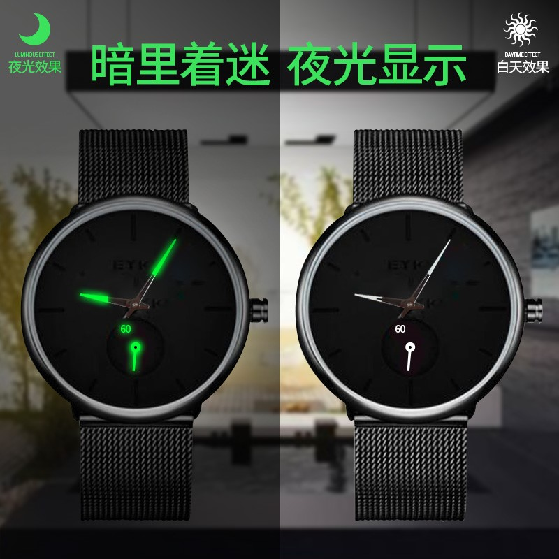 Net red new IQI genuine mens watch waterproof and simple Korean personalized creative concept fashion trend genuine