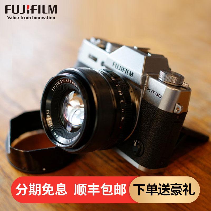 Fujifilm/富士X-T30复古微单数码无反vlog相机女学生xt20升级x