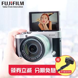 Fujifilm/富士X-A3套机(16-50mm)复古微单相机入门级 富士xa3