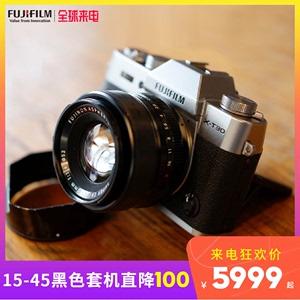 Fujifilm/富士X-T30复古微单数码无反vlog相机女学生xt20升级xt30