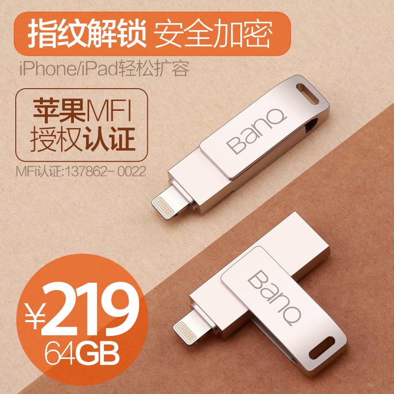 BanQ apple, телефон U блюдо 64g iPhone7/6/5/iPad расширять позволять устройство все металлические сделанный на заказ двойной usb флэш-накопители