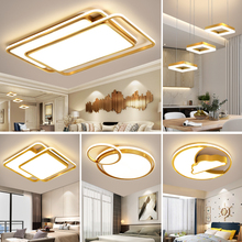 Living room lamp simple modern atmospheric household ceiling lamp creative personality master bedroom lamp high grade lamp package combination