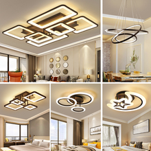 Living room light ceiling light 2019 new simple modern atmospheric household chandelier creative master bedroom lighting package