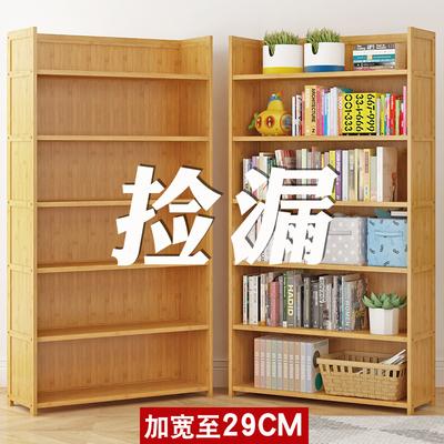 简易书架书柜儿童年货节折扣