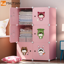 大号收纳箱儿童衣柜宿舍整理箱塑料盒家用衣服玩具储物柜子抽屉式