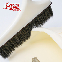 Beautiful ya dustpan broom combination stainless steel rod broom bristles hairy soft broom dustpan