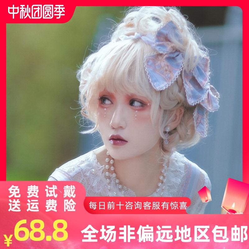 【琪瑞丝】原创lolita假发金粉色软妹长卷发奶油公主百搭假毛cos