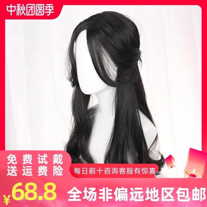 日系假发女长直发可爱微卷波浪卷中分头套中长卷日常假发女