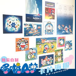 ins日韩哆啦A梦机器猫卡片可爱卡通年历海报卧室墙面背景装饰墙贴