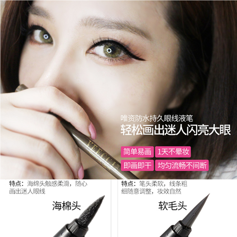 The eye liner is waterproof and durable. It is very soft for beginners.