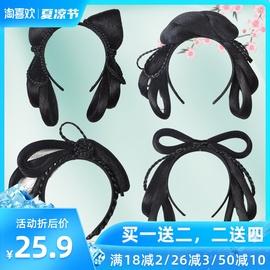 超仙假发一体式发箍假发手残党古装猫耳朵垫发包懒人款百搭汉服包图片