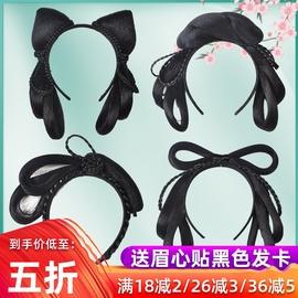 超仙假发一体式发箍假发手残党古装猫耳朵垫发包懒人款百搭汉服包