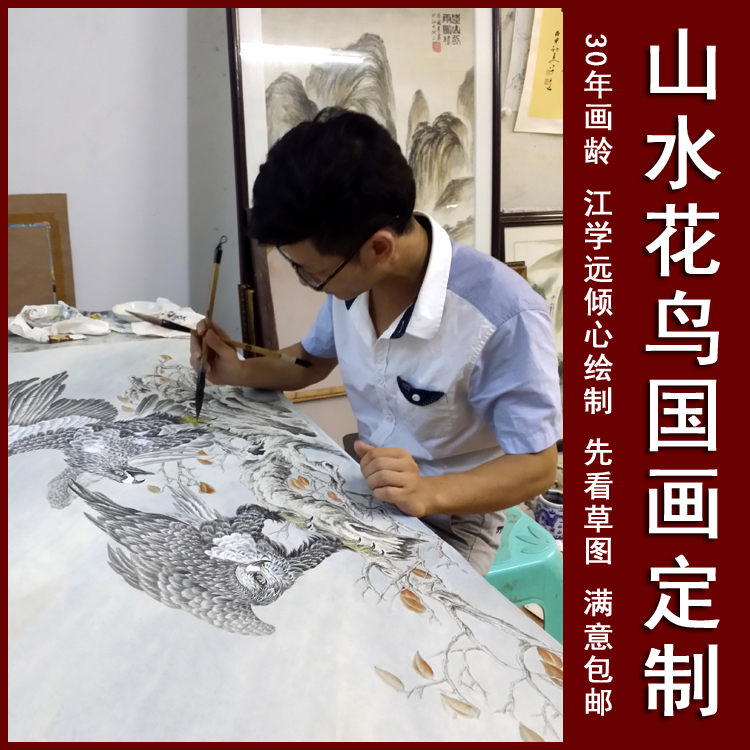 Jiang Xueyuans hand-painted customized traditional Chinese painting landscape flower bird figure calligraphy home decoration painting hand-painted fidelity package