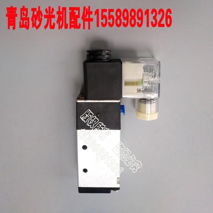 青岛木工机械宽带砂光机配件砂带摆动气动专用控制阀气动电磁阀