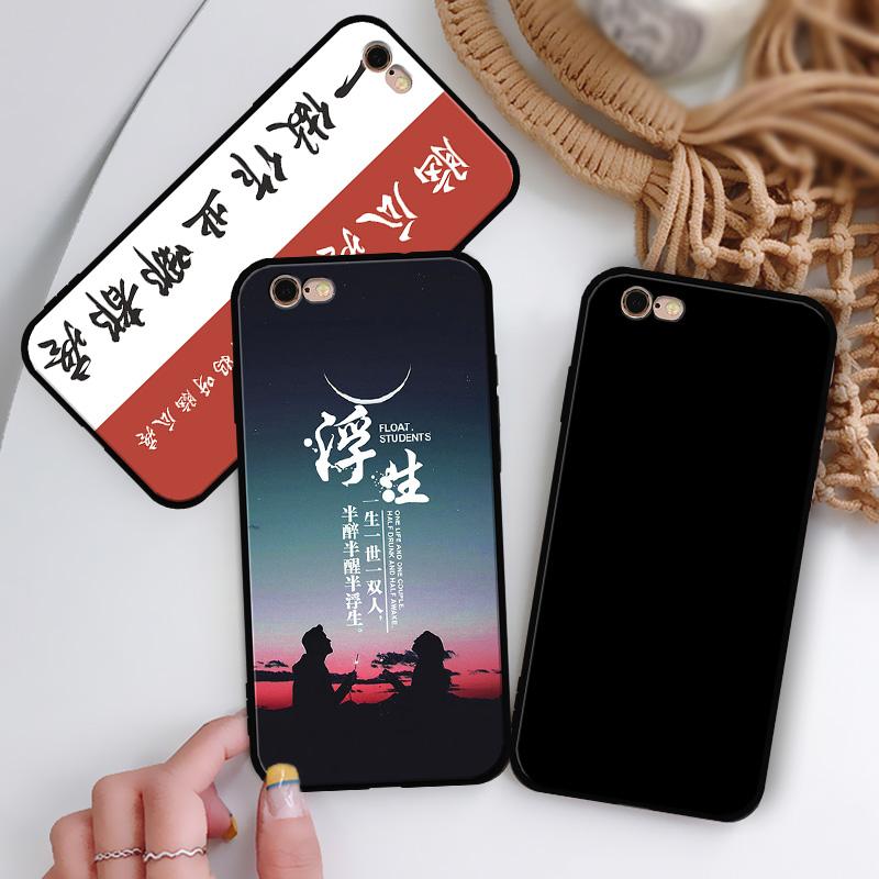 苹果6splus手机壳iphone6pls潮A1634软硅胶pg6sp平果6spuls保护套