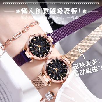 女士防水2018新款韩版潮流简约手表