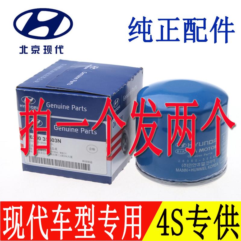 Современный рена масляный фильтр ядро avante lantra название рисунка ix35 соната кабельное четкое движение масляный фильтр ясно устройство
