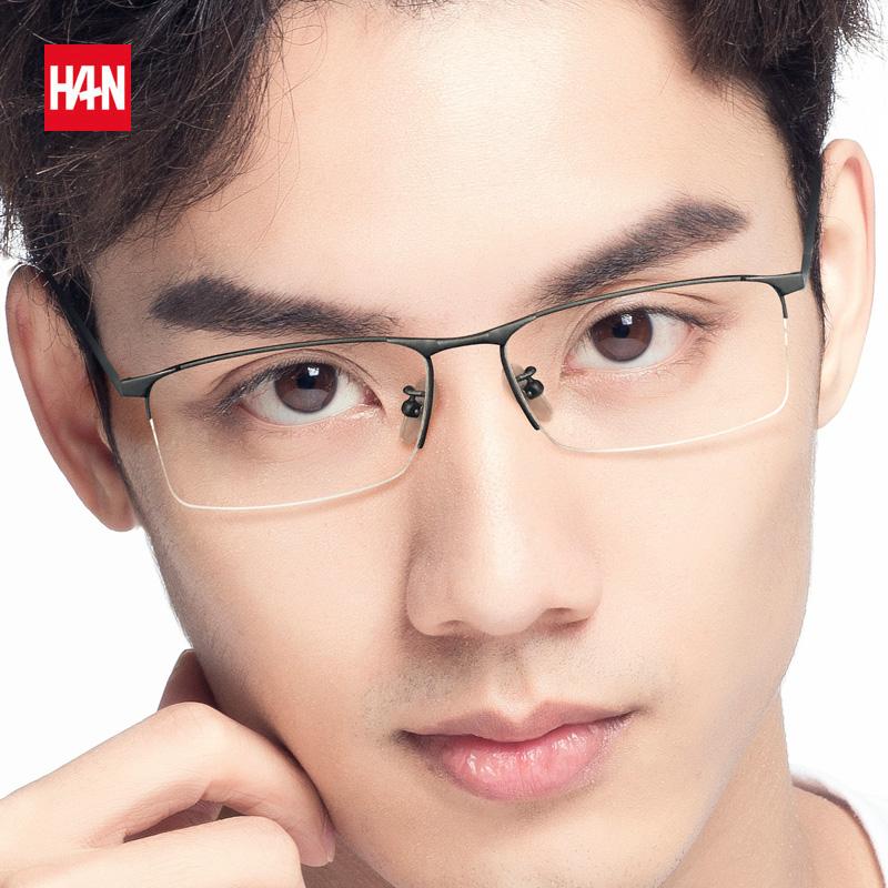 HAN近视眼镜框男半框眼镜架平光纯钛眼睛框可配有度数防辐射眼镜