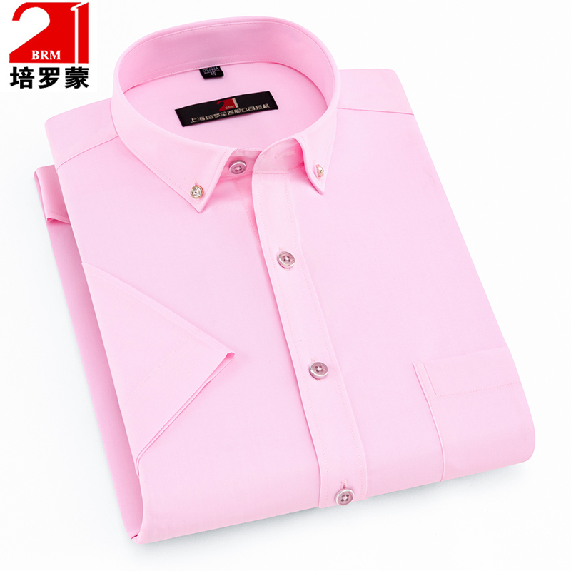 Peromon slim fit short sleeve shirt mens no iron crystal drill button small collar casual white black red pink half sleeve shirt