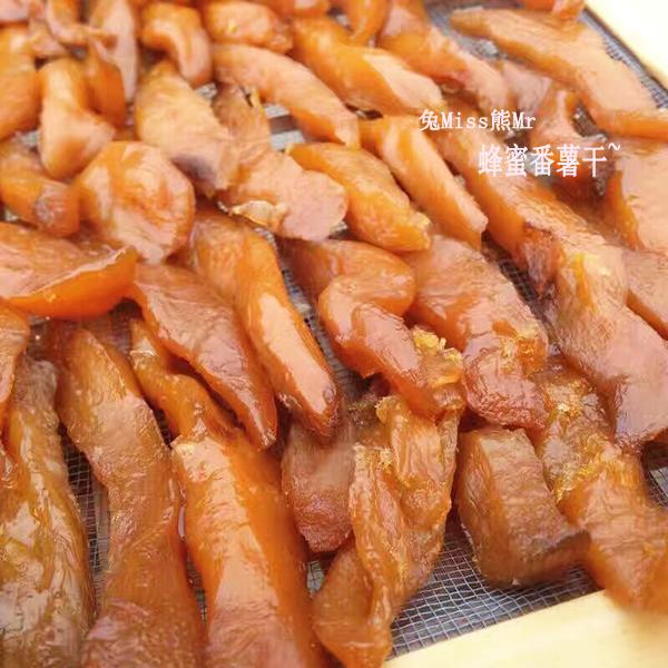 兔熊家 烤番薯干 无糖! 蜂蜜番薯 干红心 软糯地瓜条 真空包500g
