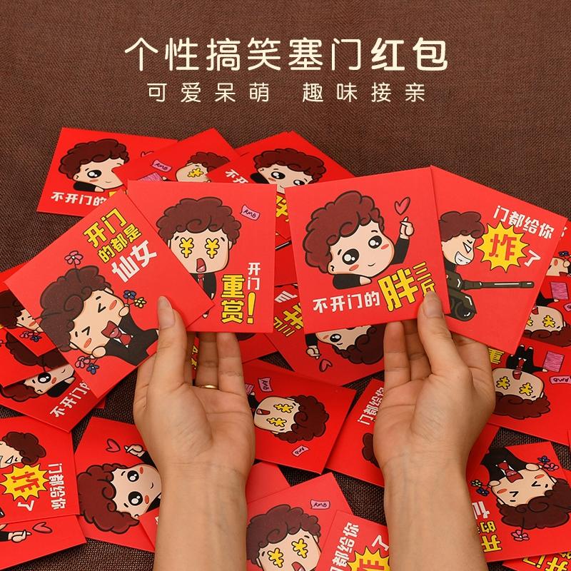 Конверты для Китайского нового года Артикул 600997412800