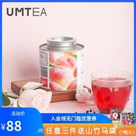 umtea花果茶蜜桃冰淇淋果茶水果茶大罐茶果粒茶花草茶花果干茶