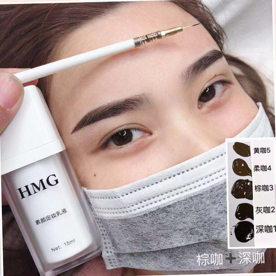 Genuine embroidery pigment semi permanent mist eyebrow long lip milk pure plant easy to color German Meitong line black cream beauty tool
