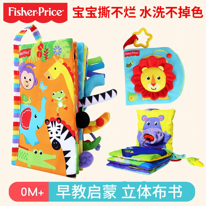 Детские тканевые книги Артикул 584668470046