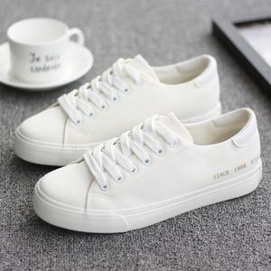 人本帆布鞋女休闲百搭球鞋春季新款2020韩版天猫潮流学生小白鞋子