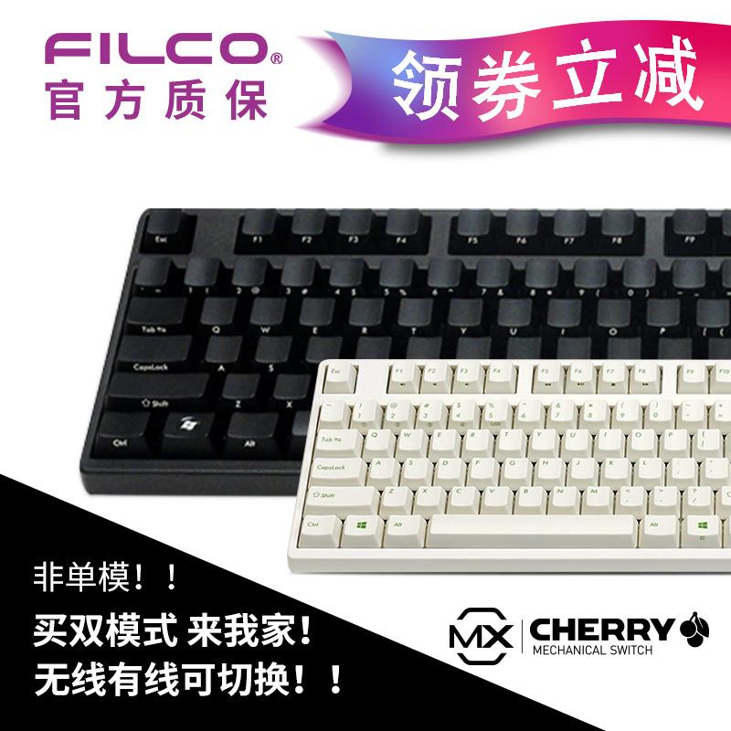 斐尔可Filco87忍者圣手二代104蓝牙无线双模游戏樱桃机械键盘青轴