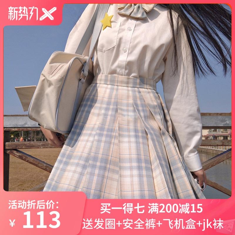 正版jk制服套装全套现货裙夏季校服