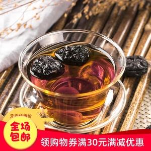 焦枣烤枣山东大枣铁锅炒炒熟的黑枣