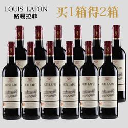 买1箱得2法国原瓶原装路易拉菲装