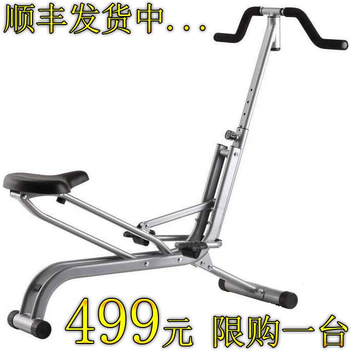 天琪文体健身家用运动骑马机健身有氧健身运动四肢颈肩腹腰训练器
