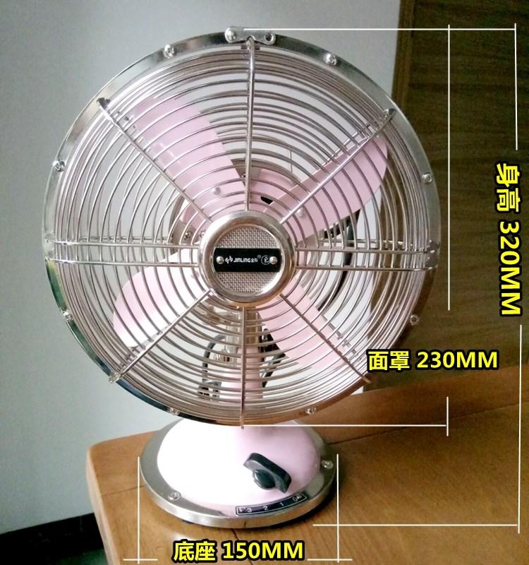 金羚16寸FS-40F4台式落地扇8/10/12寸FT-20F4复古仿古电风扇台扇
