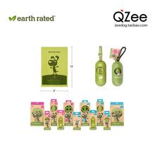 QZee加拿大Earth rated保卫地球狗狗拾便器宠物捡屎袋胶囊遛狗用
