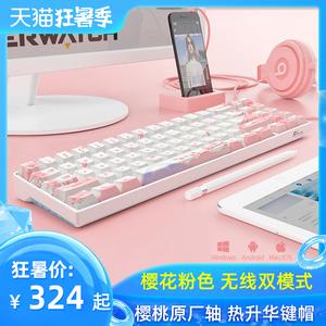 RK836 PINK无线蓝牙樱花粉机械键盘青轴黑轴茶轴红轴71键迷你可爱女生少女心粉色定制热升华键帽平板办公家用图片