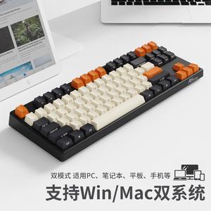 领5元券购买rk987无线蓝牙cherry mac苹果pbt