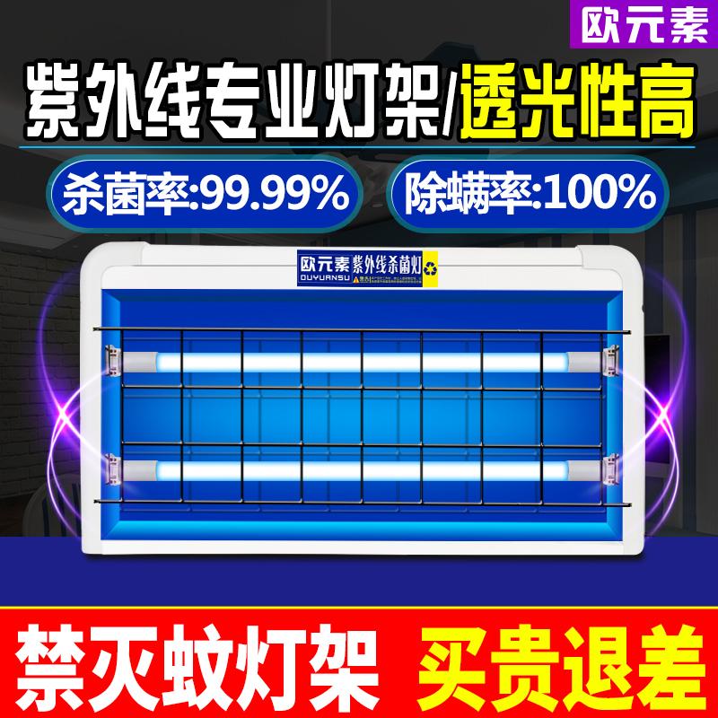 Ультрафиолетовые лампы Артикул 586352243954