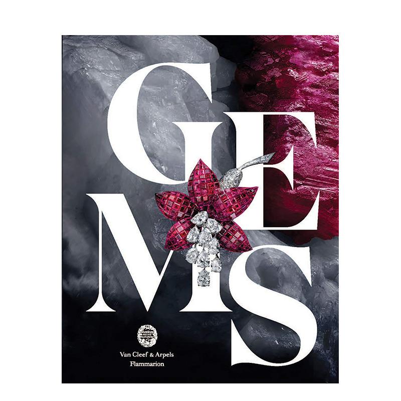 Gems宝石 梵克雅宝Van Cleef & Arpels巴黎国家自然历史博物馆珠宝展览