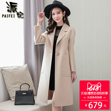 Paifei Fall and Winter 2018 New Mid-long Hand-made Double-sided Wool Overcoat Slim Cashmere-free Nini Wool Overcoat
