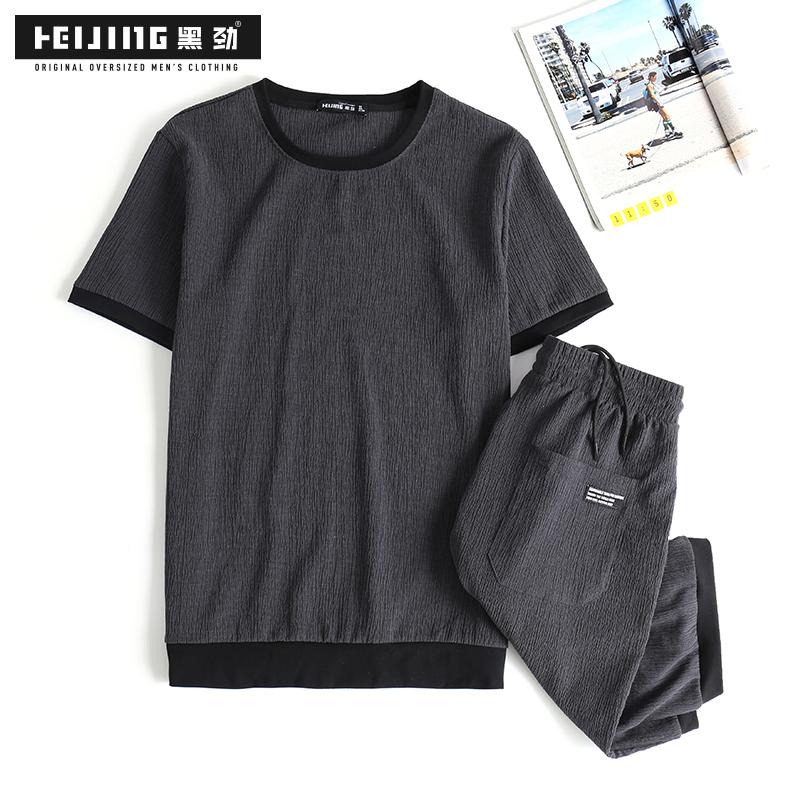 黑劲大码夏季男士运动套装加肥加大宽松休闲胖子短袖t恤两件套