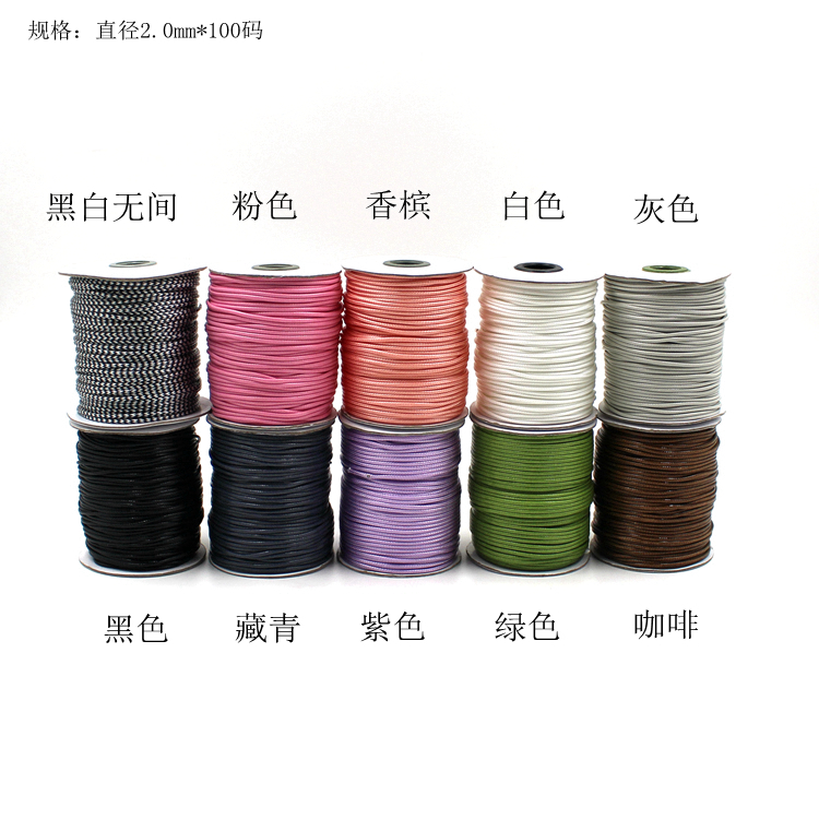 2mm South Korea wax rope batch wax rope DIY woven rope gift wrapping belt binding rope decoration wax rope bouquet