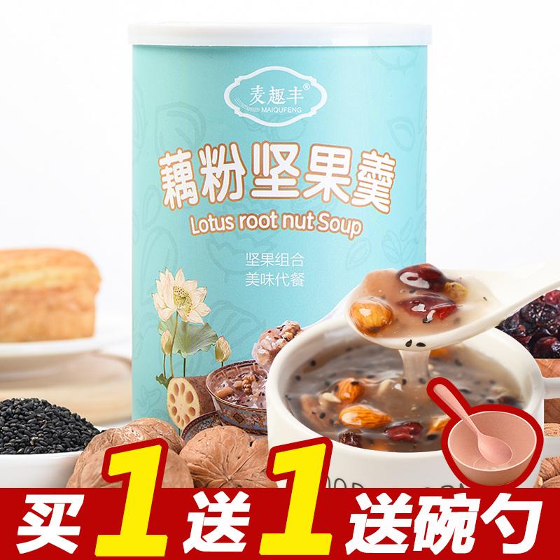 桂花纯藕粉坚果羹西湖手工古法罐装酥莲子营养原味水果早餐代餐粥