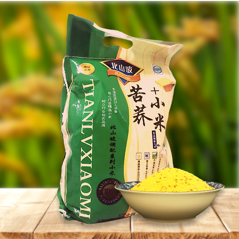 2020年新米北山腹苦そば小米5斤金粥粘稠河北土産胃を潤す黄米プレゼント
