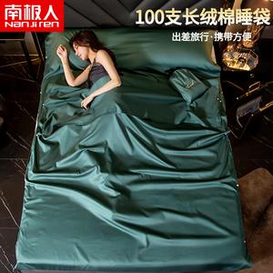 100支长绒棉全纯棉旅行睡袋便携酒店隔脏双人出差旅游床单被罩套