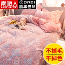 Antarctic coral duvet cover winter single piece flannel thickened single double winter double face duvet cover single set