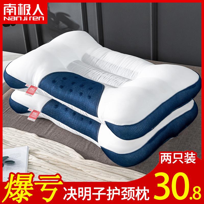 Ортопедические подушки Артикул 604621690858