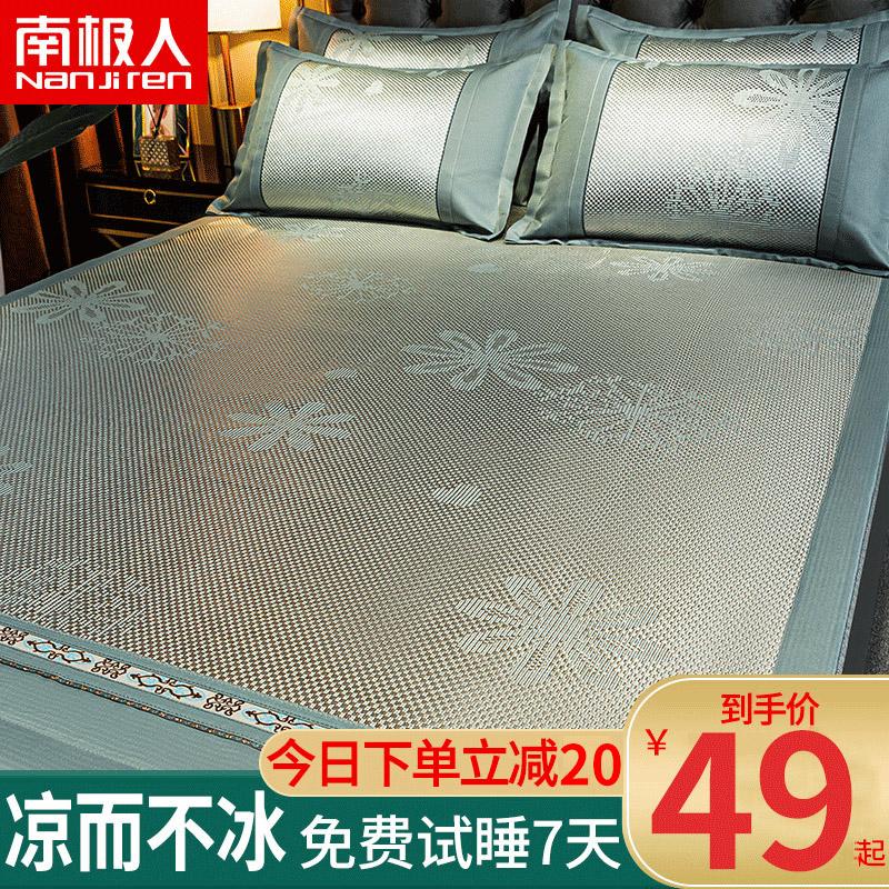Декоративные одеяла и подушки / Прикроватные коврики Артикул 612309956539