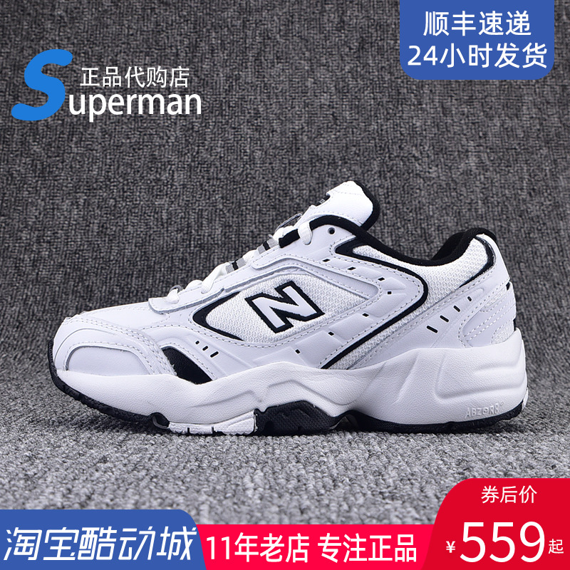 New Balance NB女鞋复古厚底老爹鞋跑步休闲运动鞋WX452SB/SG/SR图片